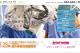 北原病院グループ 新採用サイトがオープン!