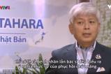 ベトナムのテレビ番組「ジャパンリンク」北原グループベトナム事業を放送